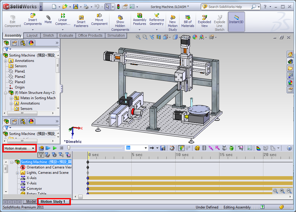 Introduction to NI SoftMotion for SolidWorks - National Instruments